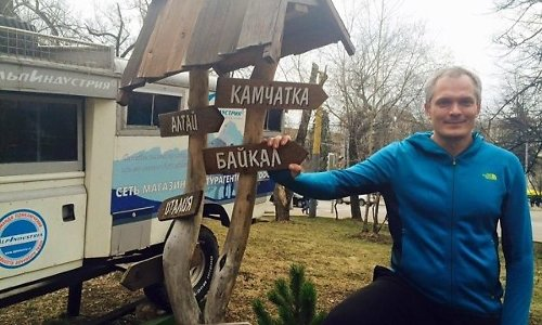 Ультромарафонец Дмитрий Ерохин поборол половину маршрута вокруг Байкала