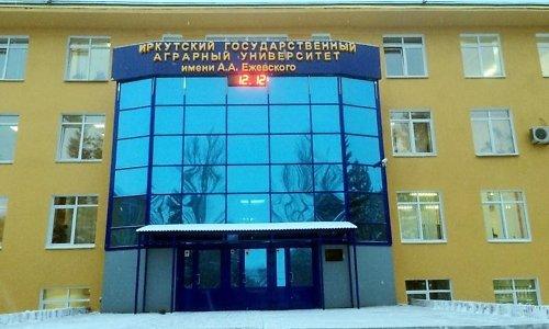 Студенты иркутского аграрного университета 26 февраля выйдут на митинг