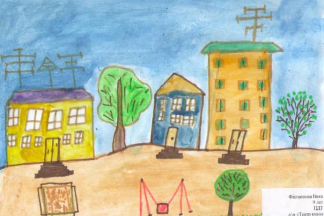 Я рисую свой город поделки