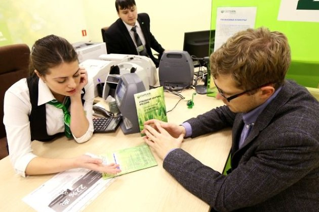 Граждане Иркутской области заполгода взяли ипотеку на10,3 млрд руб.