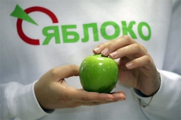 Основатель «Диссернета» возглавил забайкальский список «Яблока»