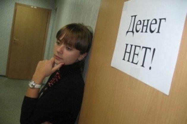 Забайкальским учителям выплатили аванс за ноябрь, они продолжают забастовку