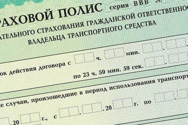 ФАС не поддержала создание единого агента ОСАГО в РФ
