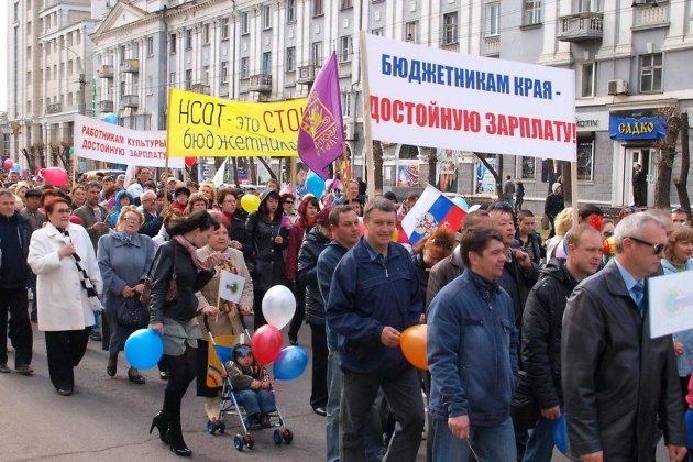 Неменее 15 тыс. забайкальцев 1мая пройдут вдемонстрации врядах профсоюзов