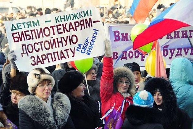Забайкалье стало одним изхудших регионов Российской Федерации поколичеству трудовых конфликтов