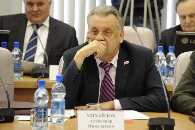 «Александр Михайлов». Фото: ИА