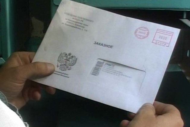 Сотрудница почты РФ не сказала две тонны заявлений