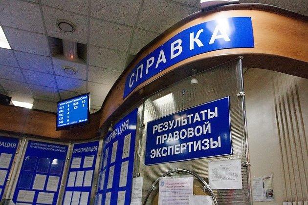 Завзятки осужден экс-начальник Забайкальского управления Росреестра