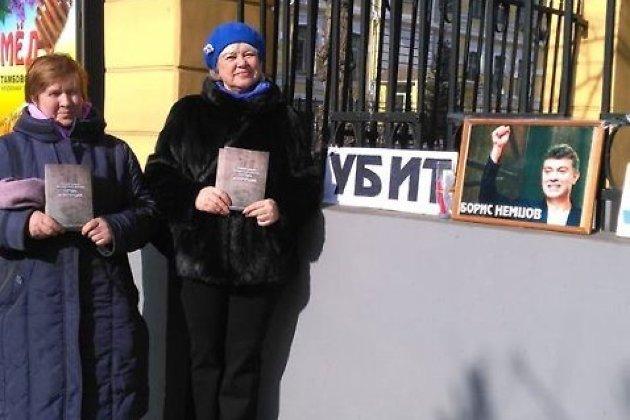 ВКазани прошел митинг впамять оБорисе Немцове