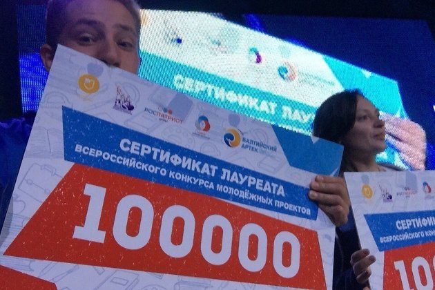 Два омских учителя получили гранты залучшие проекты для школьников