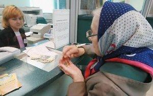 Сроки и порядок выплаты пенсий в