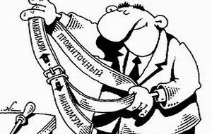 Закон об ограничении пенсии работающим пенсионерам