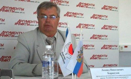 Карнаухов заявил о рейдерском захвате отделения Партии пенсионеров в Приангарье