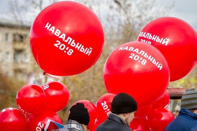 ВАстрахани 3-х приверженцев Навального доставили воколоток