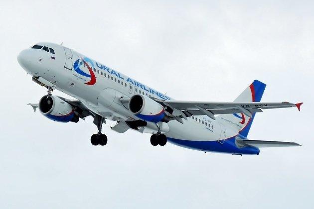 Цена билета на самолет чита москва для пенсионеров купить билеты на самолет по купонам
