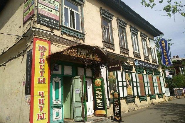 Доходный дом Полутова