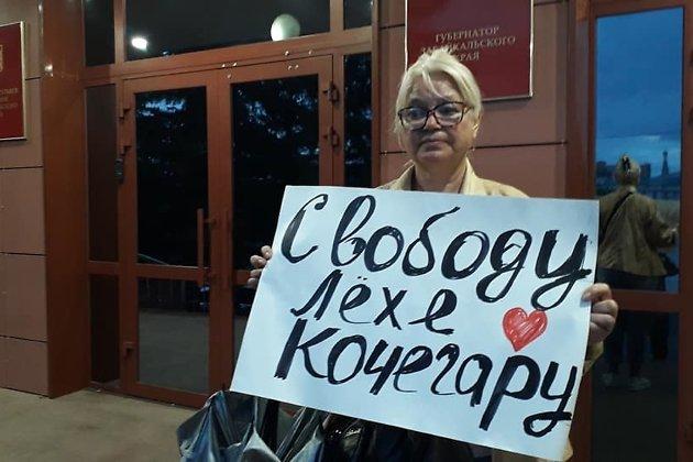 Пикет у здания правительства Забайкалья, 30 июля