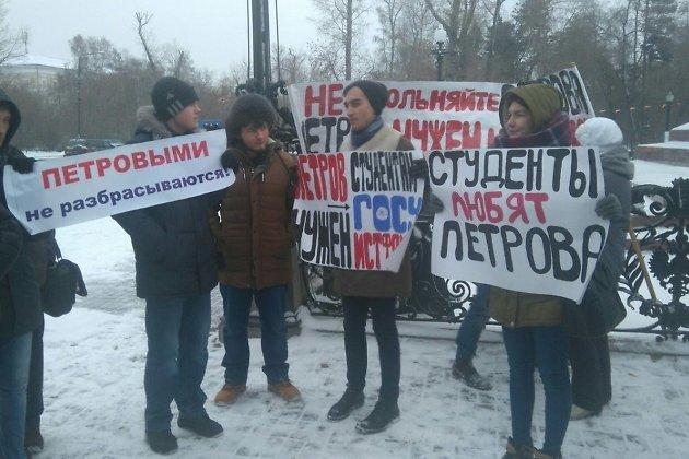 Алексея Петрова сократили сИркутского госуниверситета 16ноября