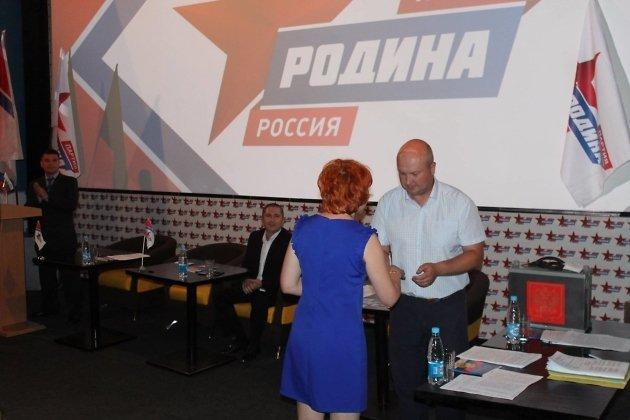 Установочная конференция партии по определению кандидатов в заксобрание края