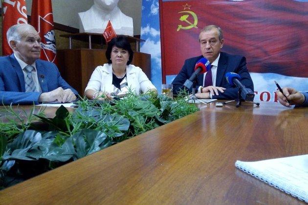 Сергей Левченко на пресс-конференции КПРФ