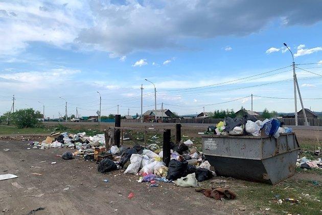Последствия установки бункера в посёлке Биофабрика, июнь 2021 года