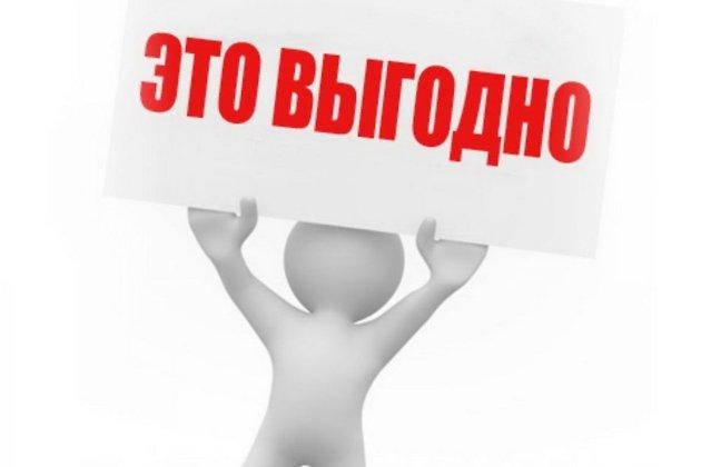 Объявления услуги по г чита продажа бизнеса по производству метизов