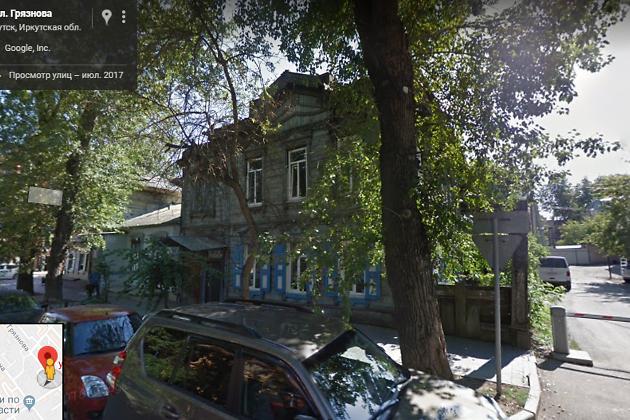 «Усадьба Трутневой: доходный дом» конца XIX – начала XX века на Грязнова, 18