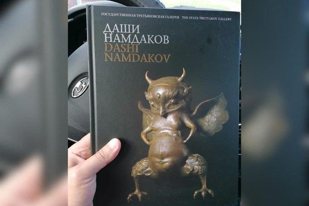 Книга, которую подарили травматологу ККБ на встрече с губернатором Осиповым