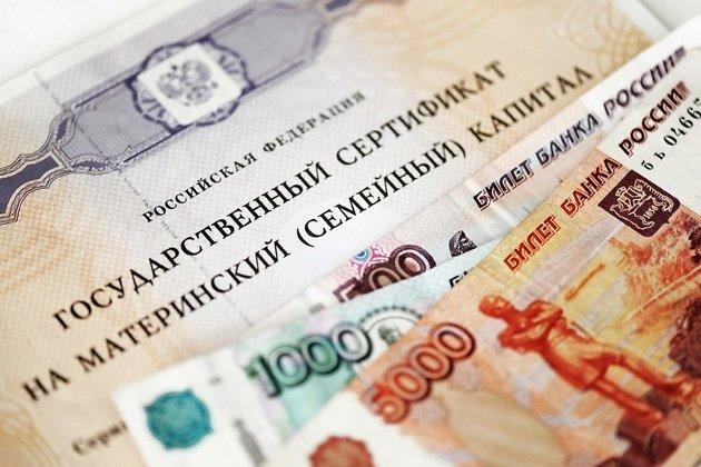 Гражданин Иркутска провернул аферу сматеринским капиталом на20 млн руб.