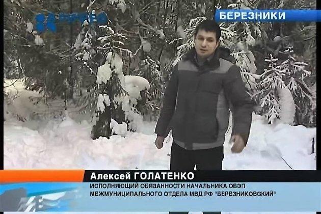 Алексей Голатенко