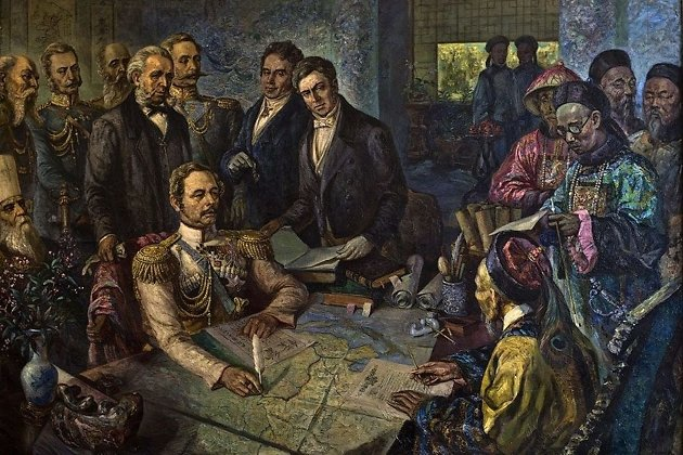 Айгунский договор