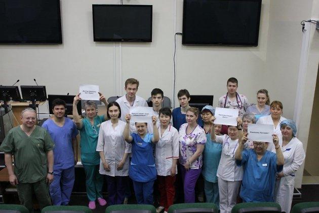 Коллектив Иркутского областного онкодиспансера