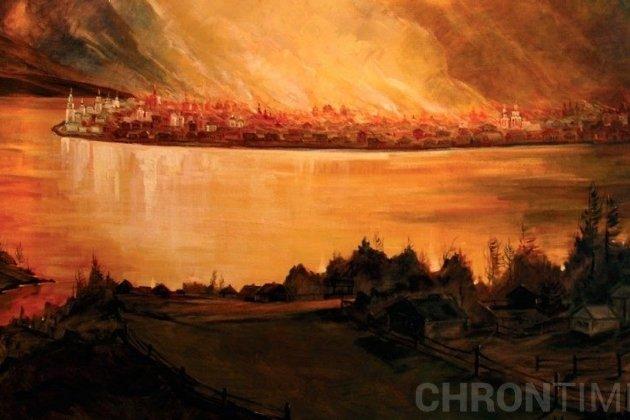 Пожар 1879 года