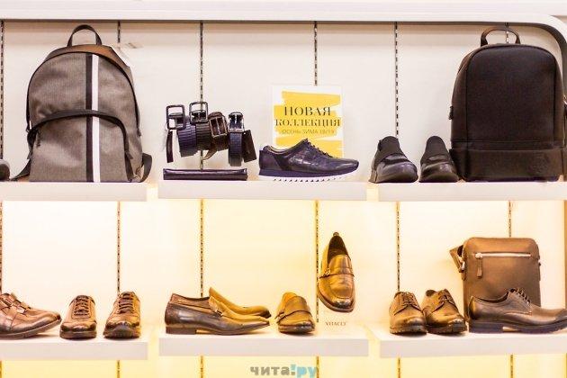 278ba4a4b Салон обуви Vitacci в ТЦ «Новосити» с 12 по 16 сентября в честь дня  рождения подарит покупателям скидку 20% на весь ассортимент обуви, сумок и  аксессуаров, ...