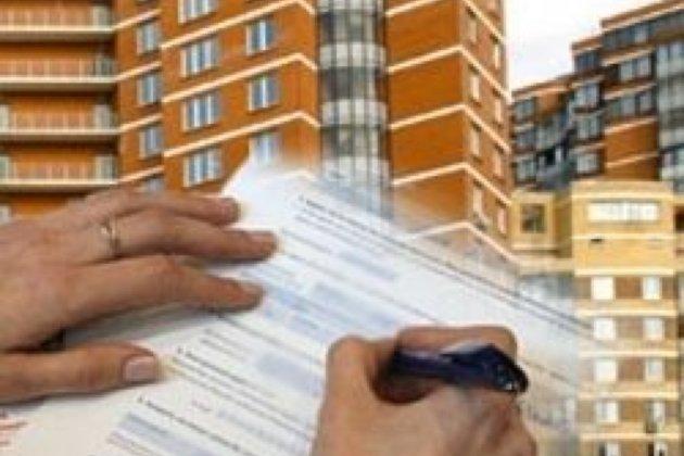 ответ порядок приватизации квартиры в москве пока еще