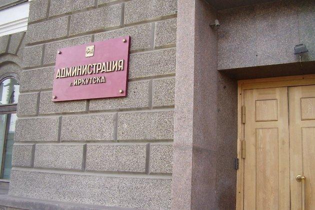 Мэрия Иркутска отказала организаторам впроведении гей-парада имитинга секс-меньшинств