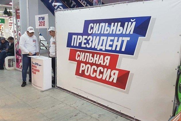 Одна из фотографий, отправленных в мэрию Иркутска вместе с запросом
