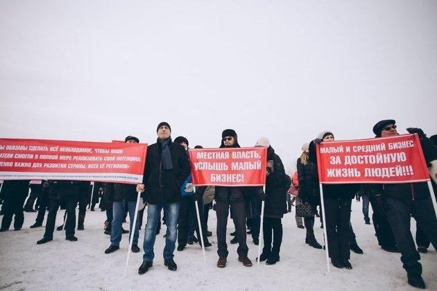 Митинг предпринимателей в декабре