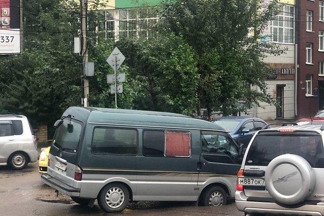 Яма на Чкалова - Ленинградской