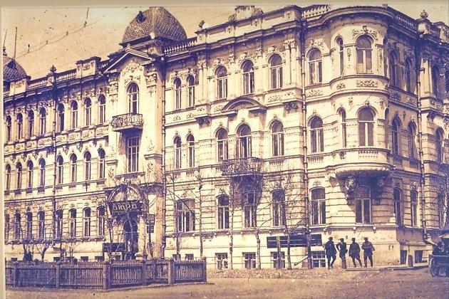 Старое фото Шумовского дворца