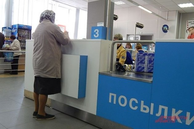 Глава почтового отделения Бубновки организовала кратковременный пункт усебя дома