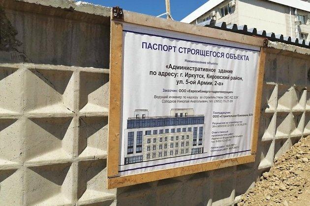 Паспорт строящегося дома рядом с Центром по сохранению культурного наследия