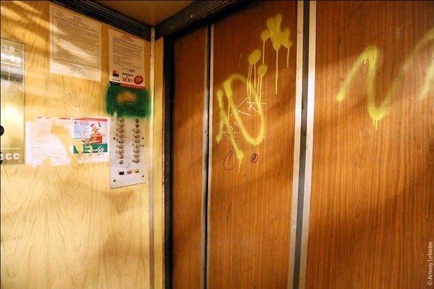 ВИркутской области починят лифты в157 домах
