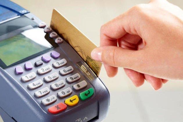 Беспроцентные кредитные карты банков