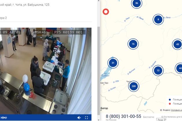 Голосование на участке в ЗабГУ