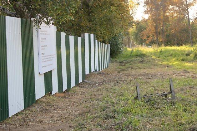 Забор, которым огородили территорию