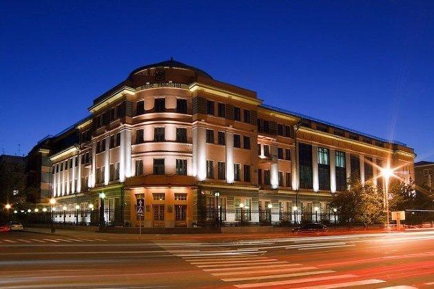 Здание Сибирского отделение Центробанка