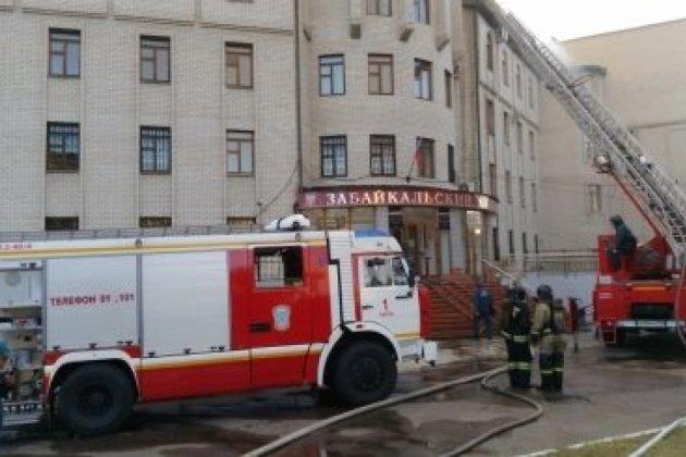 Тушение пожара в здании Забайкальского краевого суда