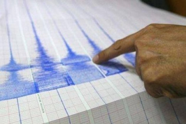 Землетрясение случилось натерритории Бурятии