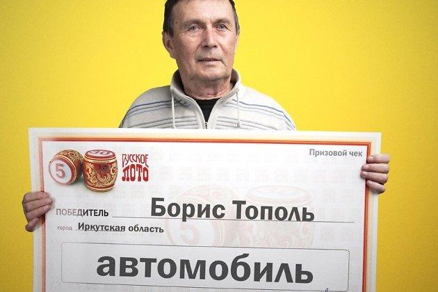Борис Тополь